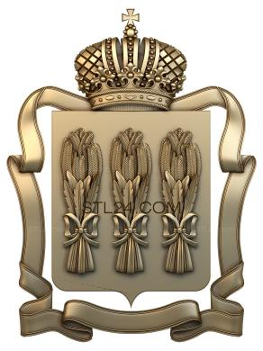 Coat of arms (GR_0022) - 3D model for CNC