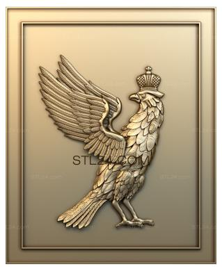 Coat of arms (GR_0026) - 3D model for CNC