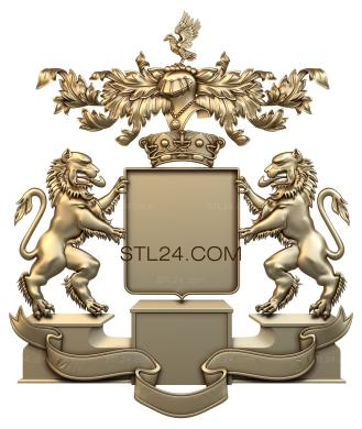 Coat of arms (GR_0043) - 3D model for CNC