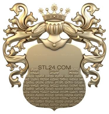 Coat of arms (GR_0047) - 3D model for CNC