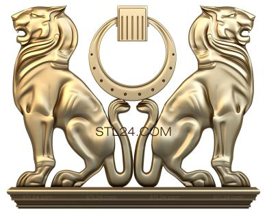 Coat of arms (GR_0060) - 3D model for CNC