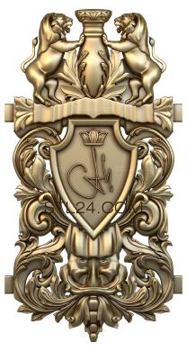 Coat of arms (GR_0061) - 3D model for CNC