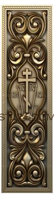 Church panel (PC_0008) - 3D model for CNC