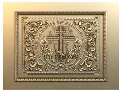 Church panel (PC_0022) - 3D model for CNC