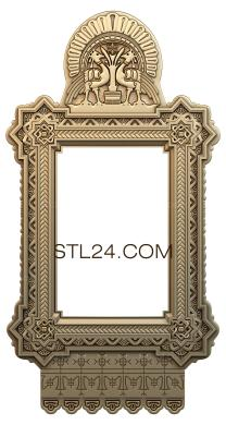 Mirrors and frames (RM_0130) - 3D model for CNC